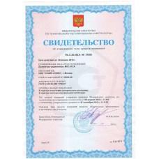 Дозиметр МКС-01СА1 влагозащищенный профессиональный