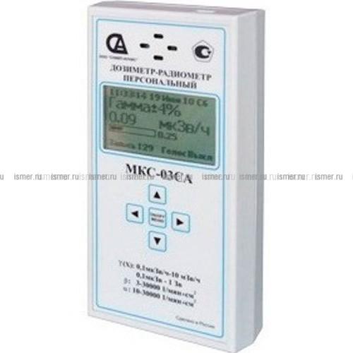 Дозиметр-радиометр МКС-03СА