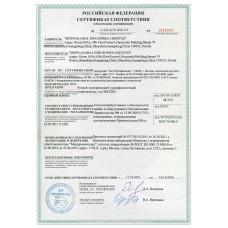 Карманный УФ-стерилизатор Milerd (Милерд)